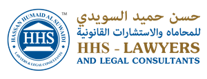 Lawyers in Dubai