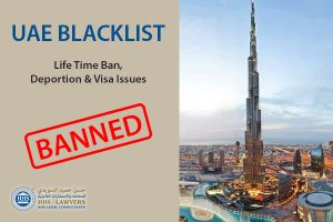 labour ban removal uae