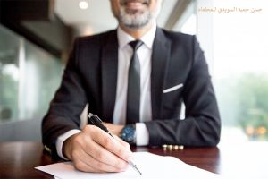 Roles and duties of corporate lawyers