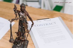 Formulation of legal contracts and memoranda in UAE