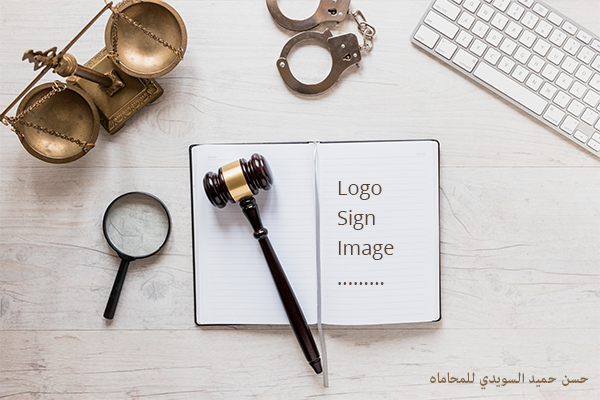 Legal procedures for registering a trademark in the United Arab Emirates